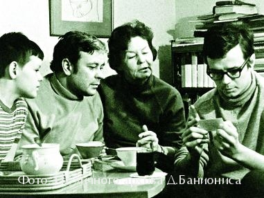 Донатас Банионис с семьей