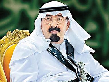 Абдалла ибн Абдул-Азиз Аль Сауд