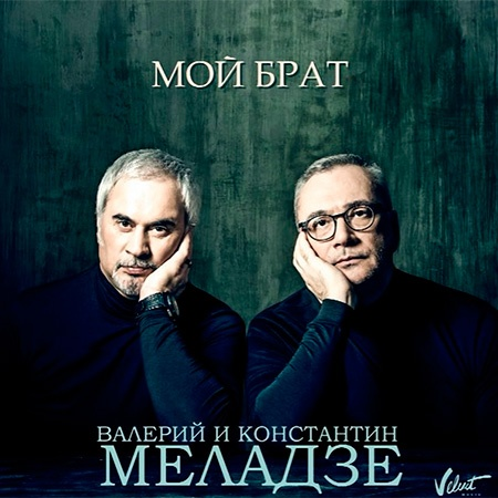 meladze05102015-2