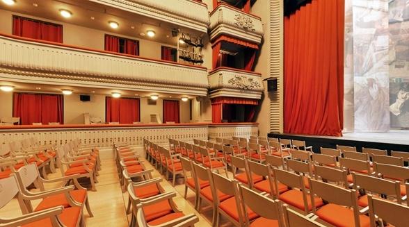 Билеты в Театр наций - 3