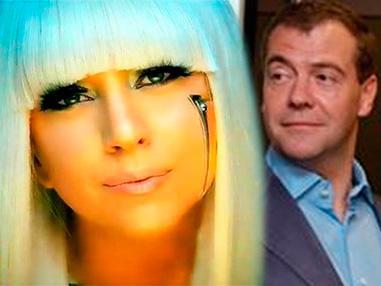 Леди Гага, Дмитрий Медведев