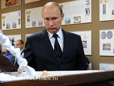 Владимир Путин у гроба Анатолия Рахлина