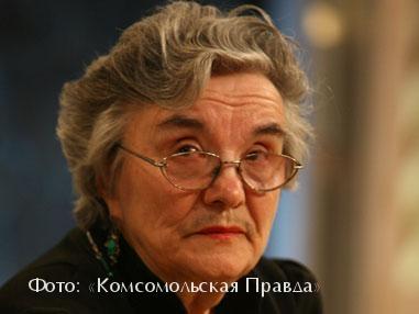 Вера Васильева