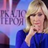 Оксана Пушкина возвращается на ТВ с новой авторской программой