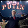 В Словении сняли клип-пародию на президента России Владимира Путина