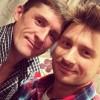Сергей Лазарев скорбит по старшему брату
