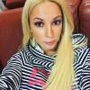44-летняя Лера Кудрявцева готовится стать мамой