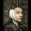 Джеймс Франко признался, что он — «немножко гей»