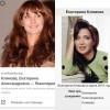 Екатерина Климова обратилась к создателям «Википедии» с благодарностью