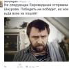 Лидер «Ленинграда» может поехать на Евровидение в будущем году