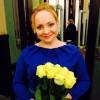 Светлана Пермякова счастлива с таксистом