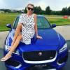 Светлана Бондарчук стала обладательницей Jaguar за 3 миллиона рублей