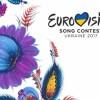 Украинцы выбрали Киев для «Евровидения-2017»