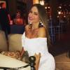 София Вергара намекнула, что беременна