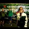 «Музыкальный манифест против коррупции на Алтае» отказались включить в Книгу рекордов Гиннеса