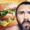 «Бургер Кинг» извинился перед Шнуром