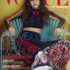 Селена Гомес для австралийского  Vogue