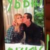 Андрей Малахов прокомментировал поцелуй жены с Бандерасом нецензурными словами