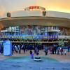 Сочинский цирк получит имя Мстислава Запашного