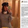 Виктория Дайнеко возмущена предательством подруги