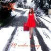 Миссис Икс: новый сингл «80 Miles Away»