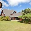 Джулия Робертс продает особняк на Гавайях