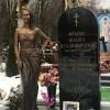 Родители Жанны Фриске установили памятник на могиле дочери