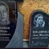 Анджелина Джоли и Брэд Питт появились на надгробиях в Караганде