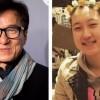 Дочь актера Джеки Чана пыталась покончить с собой