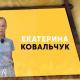 Новая пассия Гарика Харламова устроила истерику на съемочной площадке