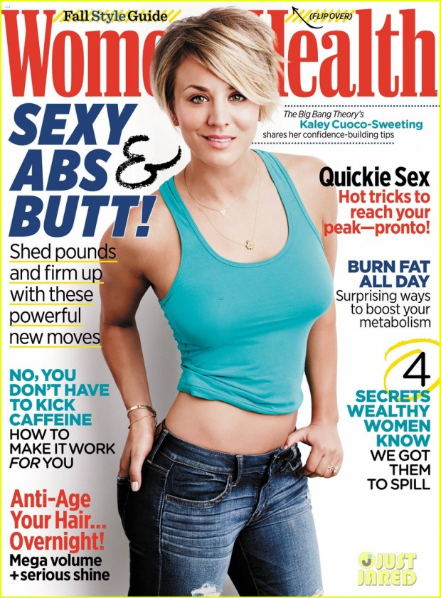 kaley-cuoco-womens-health-september-2014-04