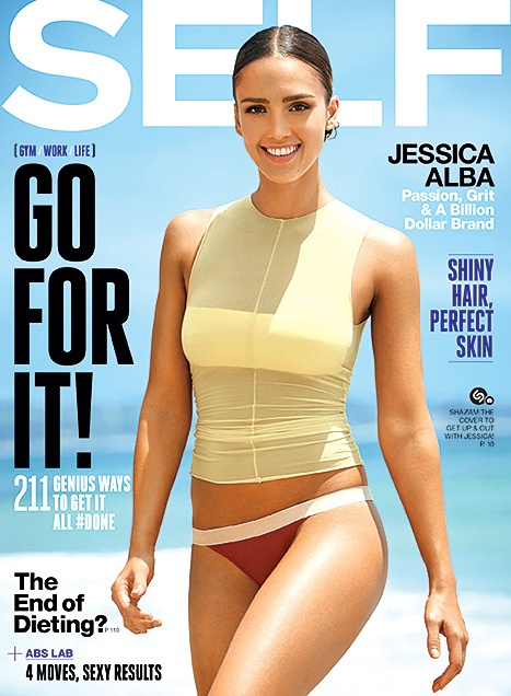 jessica-alba-self-cover-inline