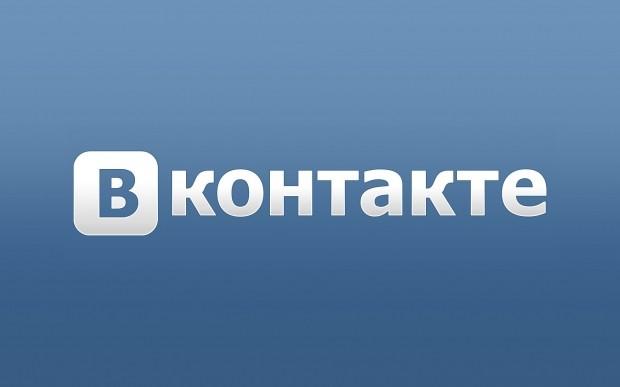 «ВКонтакте» опровергли сообщения о появлении платного музыкального контента