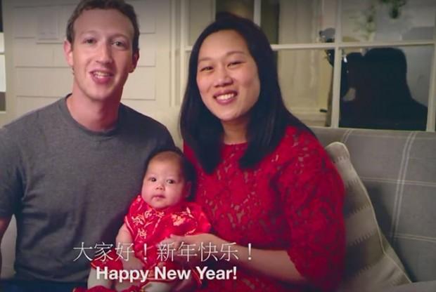 Марк Цукерберг сменил дочке имя