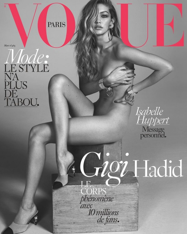 Обнаженная Джиджи Хадид украсила обложку Vogue