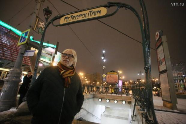 Пьер Ришар в метро