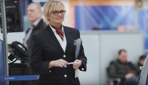 Участница Spice Girls разыграла пассажиров Хитроу - 1