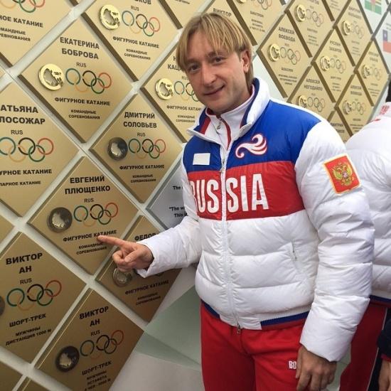 Евгений плющенко спорт новости шоу-бизнес