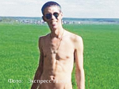 panin-aleksey-seks-foto