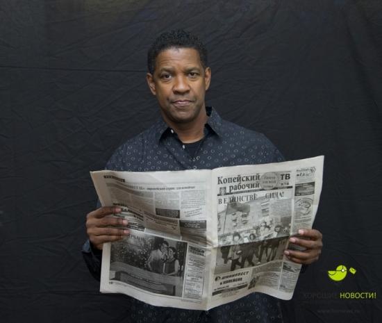 звезды Голливуда для газеты